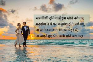 Sapano Ki Duniya Me Ham Khote Chale Gaye